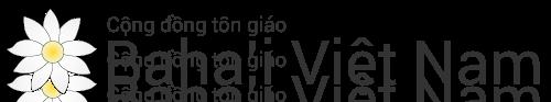 Cộng đồng tôn giáo Baha'i Việt Nam