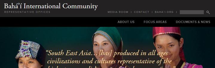 Trang web của Cộng đồng Baha'i Quốc tế (BIC)