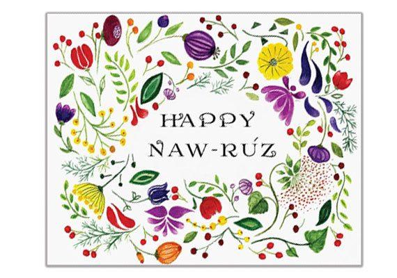 Naw-ruz card